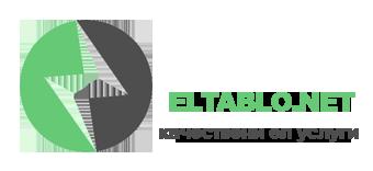 ELtablo.net